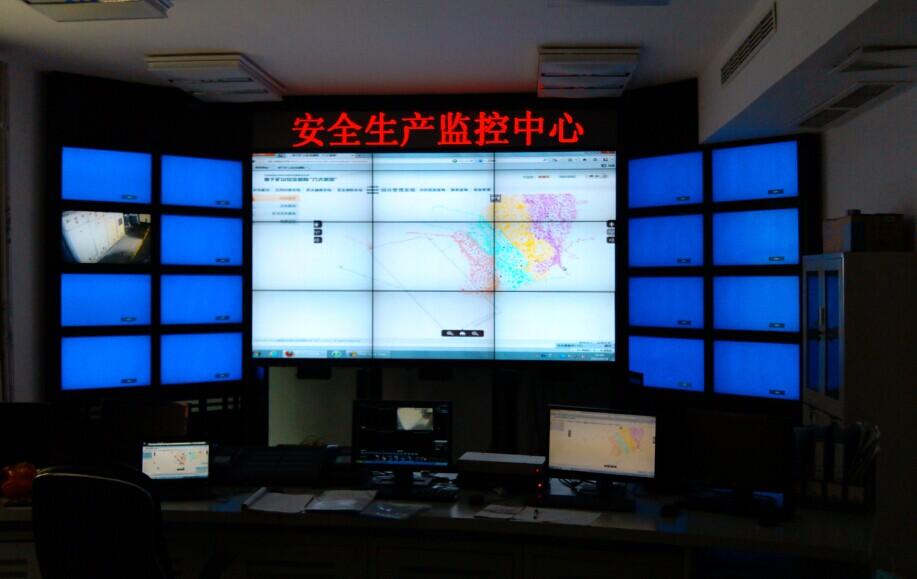 江西香炉山钨业有限公司六大系统项目