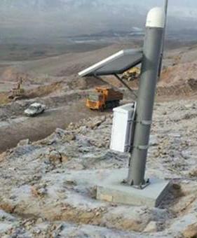 尾矿库安全在线监测系统